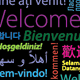 Words Welcome in Different Languages - GraphicRiver Item for Sale