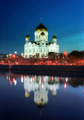 The Cathedral of Christ the Savior - PhotoDune Item for Sale
