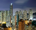 Residential building in Hong Kong - PhotoDune Item for Sale