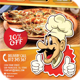 Pizza Flyer Menu - GraphicRiver Item for Sale