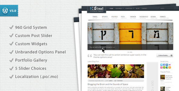 Einat wordpress theme download