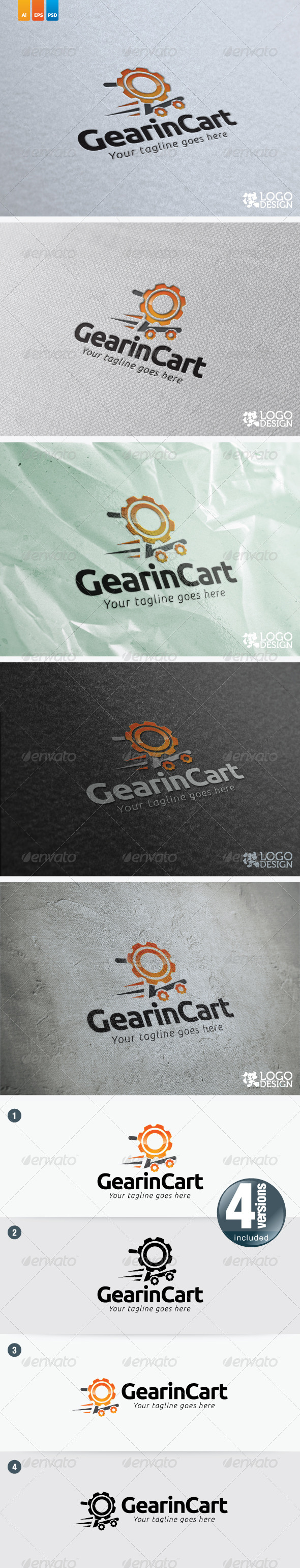GearinCart - Objects Logo Templates
