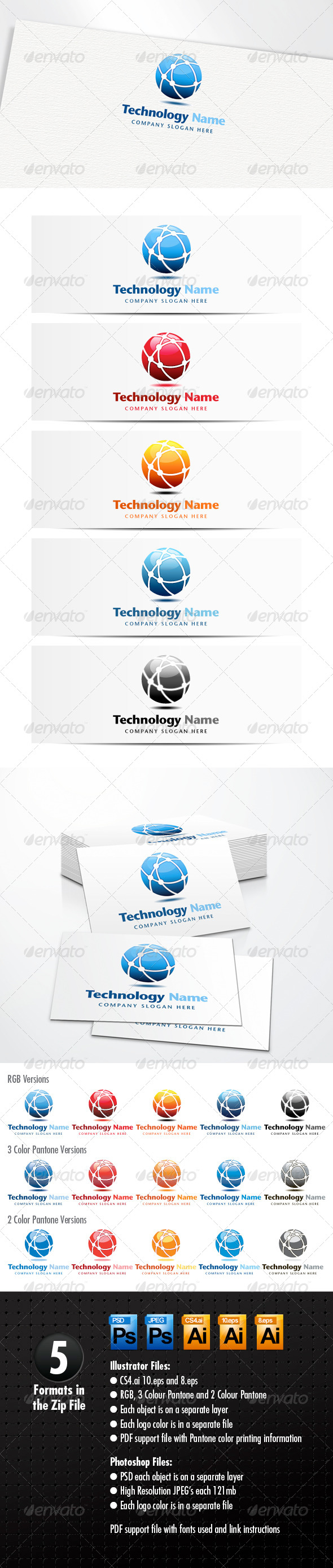 GraphicRiver Technology Logo 5164286