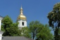 Belfry of the Sophia's Cathedral in Kiev, Ukraine, above the trees - PhotoDune Item for Sale