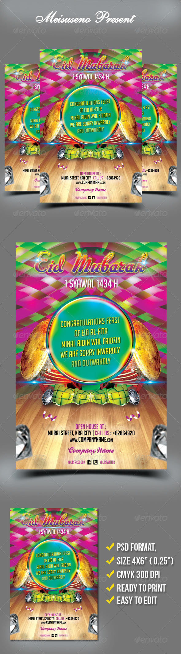 Eid Mubarak Flyer/Greeting Card - Miscellaneous Events