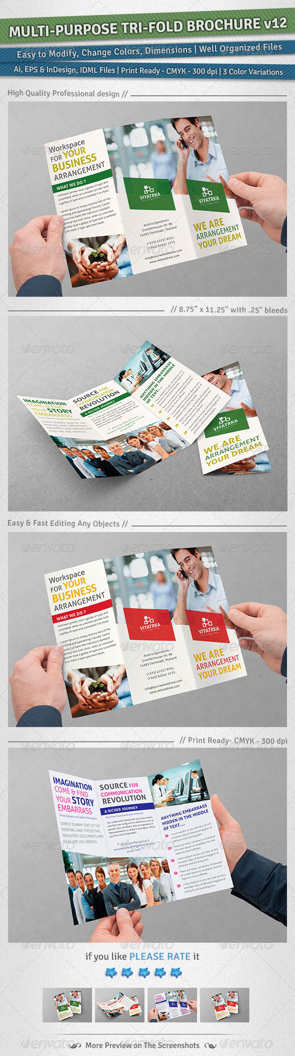 Multi-purpose Tri-Fold Brochure | Volume 12 - Corporate Brochures