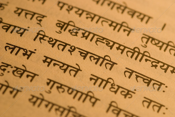 Sanskrit Verse - Stock Photo - Images