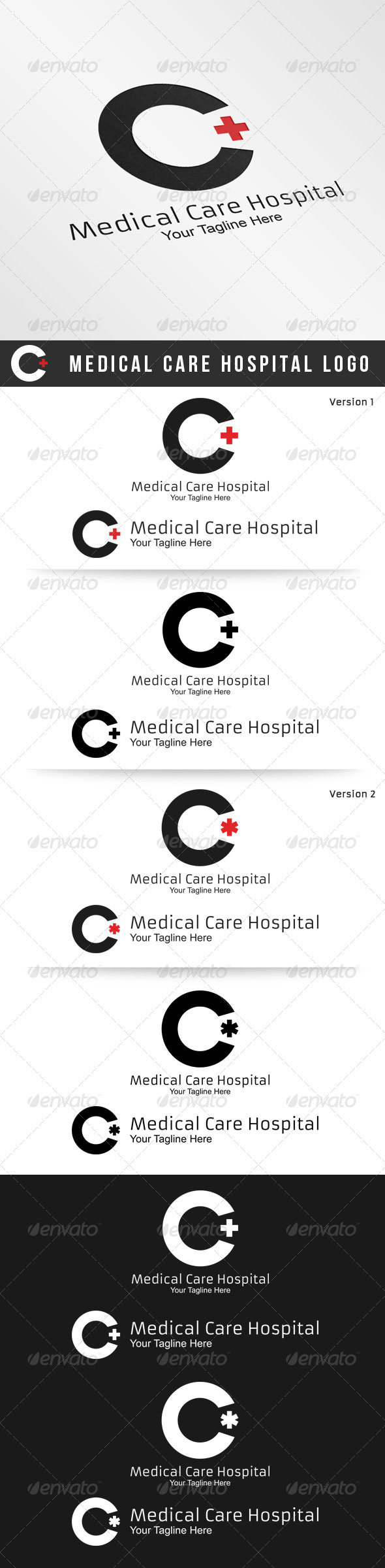 GraphicRiver Medical Care Hospital Logo Template 5297521