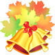 Vector Autumn Maple Leaf and Scholl Bells - GraphicRiver Item for Sale