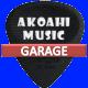 Garage Rock 3
