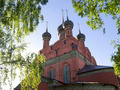 Yaroslavl, Church of the Epiphany - PhotoDune Item for Sale
