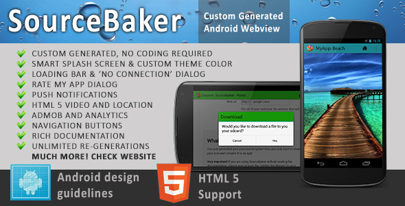 CodeCanyon SourceBaker Custom Rich Android Webview Template 5353776