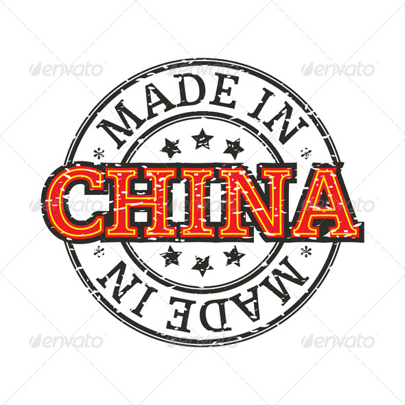 GraphicRiver Made in China 5415676