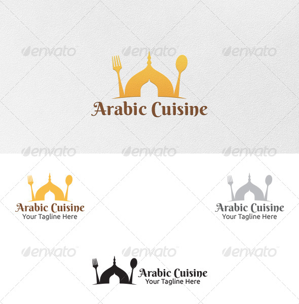 GraphicRiver Arabic Cuisine Logo Template 5424424