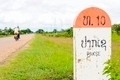 10 kilometer milestone and direction sign to Pakson to Pakse, La - PhotoDune Item for Sale