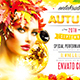 Autumn Celebration Party Flyer - GraphicRiver Item for Sale