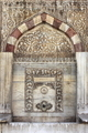 Fountain of Sultan Ahmed III - PhotoDune Item for Sale