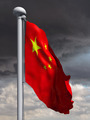 Chinese Flag - PhotoDune Item for Sale