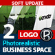 Mock-up Logo 3D_Business Space_Vol.2_Richhunter - GraphicRiver Item for Sale
