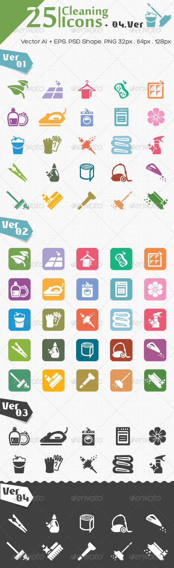 GraphicRiver Cleaning Icons 5739115