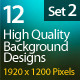 Web Background Design 1920x1200 (Set 2) - GraphicRiver Item for Sale