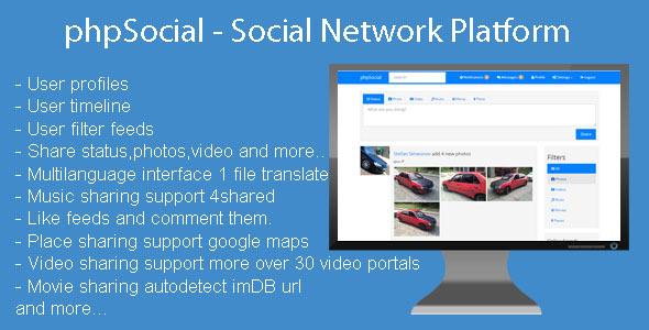 CodeCanyon phpSocial Social Network Platform 5837179