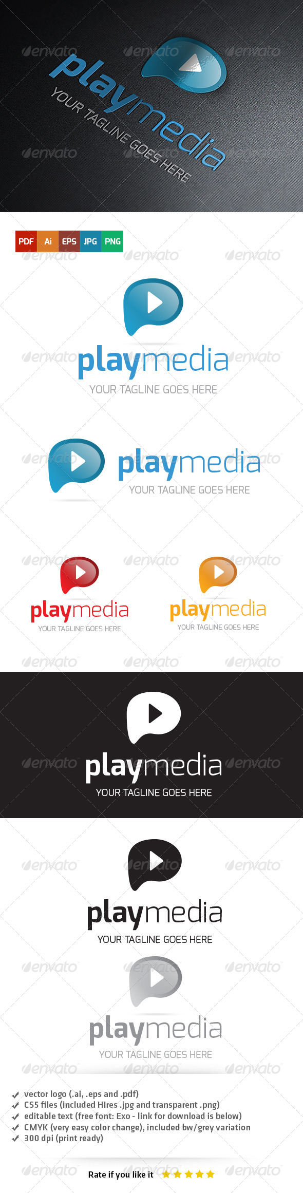 GraphicRiver Play Media Logo Template 5901990