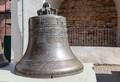 Old church bell in the Novgorod kremlin, Russia - PhotoDune Item for Sale