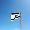 Israel flag against blue sky - PhotoDune Item for Sale