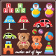 Set of Toys - GraphicRiver Item for Sale