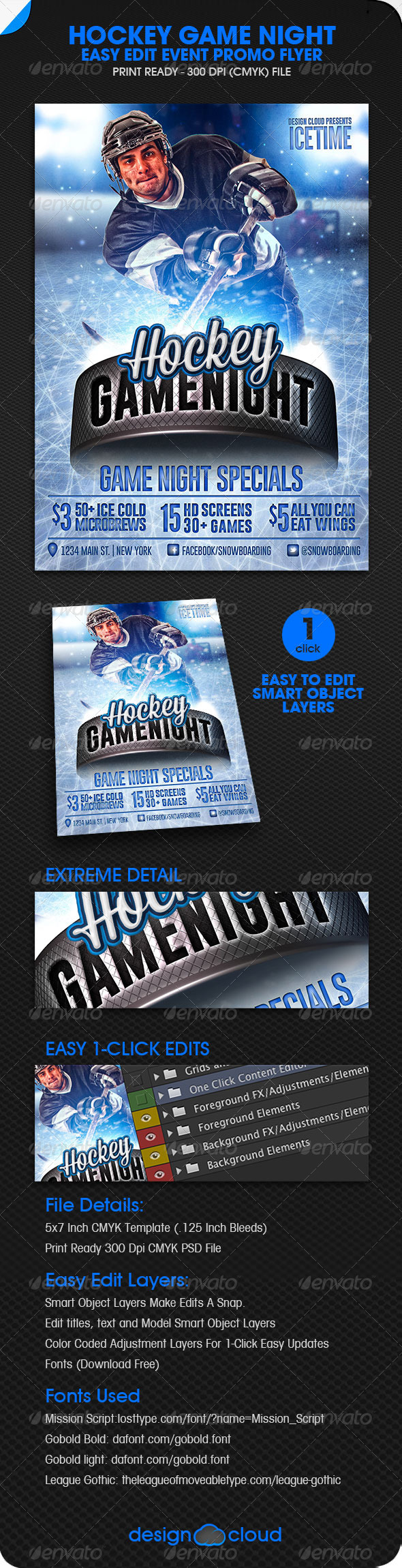 GraphicRiver Hockey Game Night Event Promo Flyer 5914280