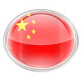 China Flag Icon, isolated on white background. - PhotoDune Item for Sale