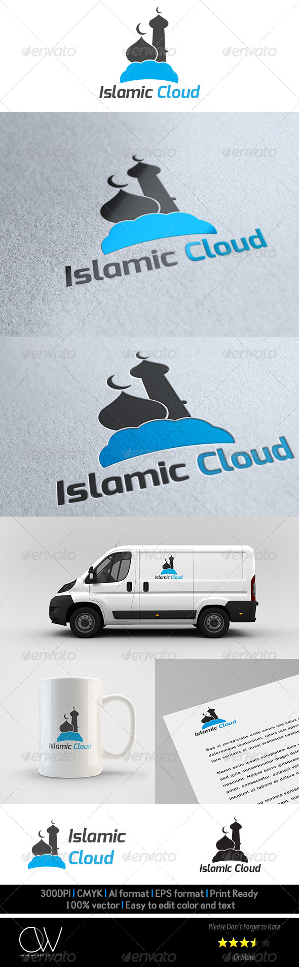 GraphicRiver Islamic Cloud Logo Template 5958192