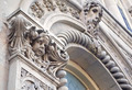 Detail of facade - Baku, Azerbaijan - PhotoDune Item for Sale