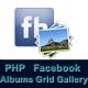 PHP Msikivu Albamu Gridi ya Facebook Gallery - WorldWideScripts.net Item kwa Sale