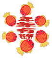 Chinese New Year Auspicious Fish Ornament - PhotoDune Item for Sale