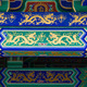detail of chinese classical building - PhotoDune Item for Sale