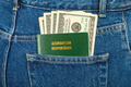 Azerbaijan passport and dollar bills in the back jeans pocket - PhotoDune Item for Sale