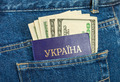 Ukraine passport and dollar bills in the back jeans pocket - PhotoDune Item for Sale