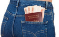 Russian rouble bills and passport in the back jeans pocket - PhotoDune Item for Sale