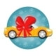 Car Gift - GraphicRiver Item for Sale