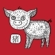 Chinese Zodiac. Animal Astrological Sign. Pig. - GraphicRiver Item for Sale