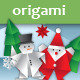 Origami Christmas Pack - GraphicRiver Item for Sale
