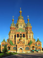 Church of Holy Apostles Peter and Paul in Peterhof - PhotoDune Item for Sale