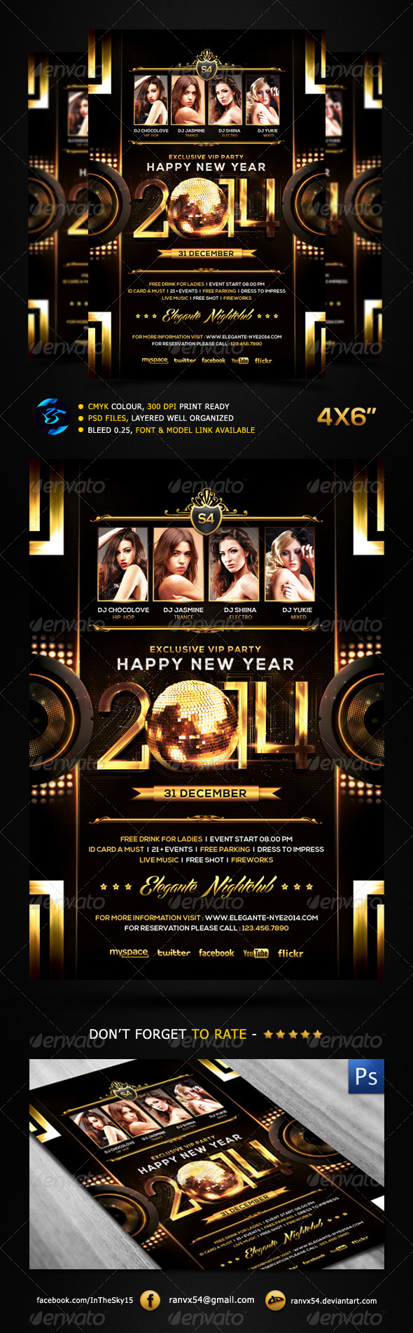 GraphicRiver New Year 2014 Flyer Template 6183379