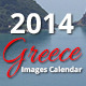 2014 Greece Images Calendar - GraphicRiver Item for Sale