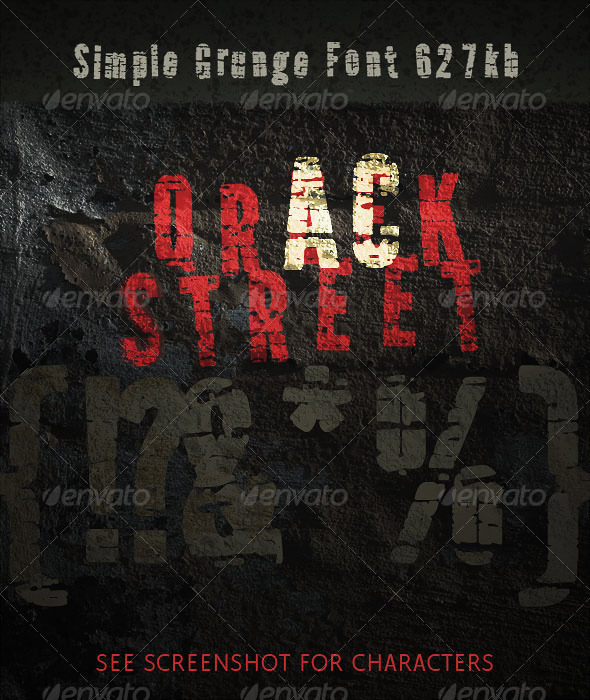 GraphicRiver Grungy Cracked Type QrackStreet 6242910