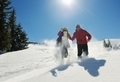 young couple on winter vacation - PhotoDune Item for Sale