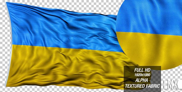 VideoHive Ukrainian Loop Flag 6248924
