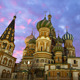 St  Basil Cathedral in Moscow  - VideoHive Item for Sale